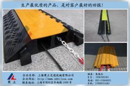 秉立牌行线槽 走线槽 PVC线槽板