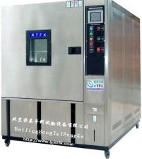 哈爾濱高低溫交變濕熱試驗箱質優價優