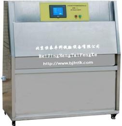 陕西紫外光耐气候试验箱厂家大优惠