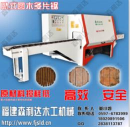 锯木机-木工锯机-木头分片机