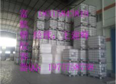 厂家畅销IBC吨桶  1吨集装桶