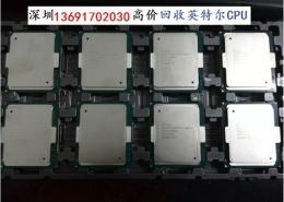 深圳回收cpu cpu回收