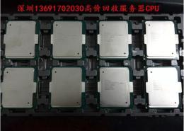 深圳高价回收E7系列CPU