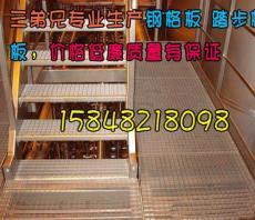 厂家加工定制包头 楼梯踏步板 冷热镀锌钢格