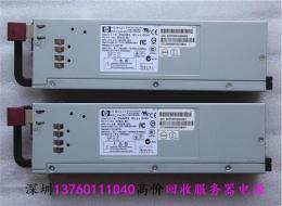 深圳回收服务器电源