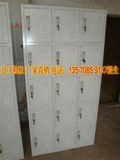 供應深圳員工儲物柜鞋柜衣柜鐵皮柜