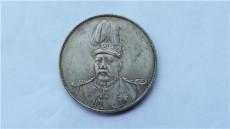 有正规交易共和纪念币机构吗