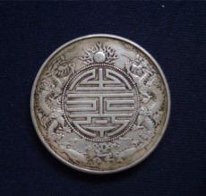 2019年大清银币签字版的鉴别特征