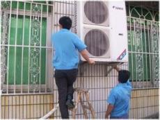 空调维修家电维修洗衣机维修热水器维修