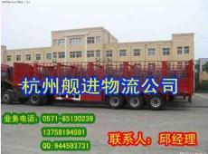 杭州到南宁物流专线公司,杭州到南宁货运专