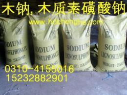 木钠,河北 木钠厂家,木钠价格,木产品