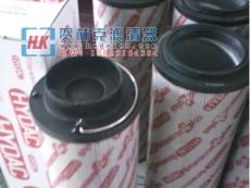 hydac滤芯1300R010BN3HC