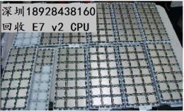 E7 v2系列CPU回收