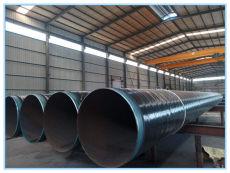 大口径3pe防腐钢管厂家