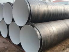 大口径输水内外防腐钢管价格