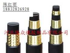 高壓鋼絲編織膠管-河北隆眾橡膠制品