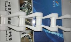 氣浮機鏈條