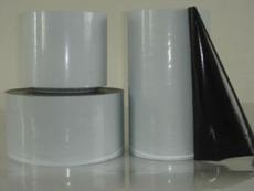 防火板装饰板专用保护膜