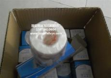 潍柴原厂包装天然气滤芯6-0646