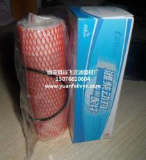 濰柴原廠包裝天然氣濾芯6