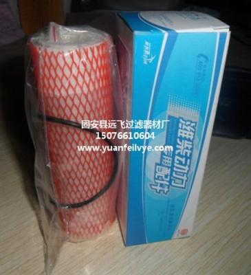 潍柴原厂包装天然气滤芯6