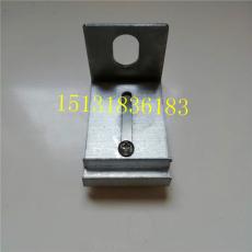 铝合金干字型挂件