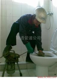 南京下关区疏通下水道小黄
