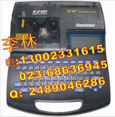 空白套管印號機C-210T麗標線纜標志打印機