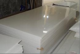 白色PP焊条