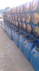 油墨桶 河北50升油墨桶生產廠家 75公斤油墨