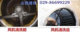 西安饭店油烟机清洗|专业清洗公司