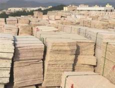 深圳石材厂家订制批发  花岗岩  大理石