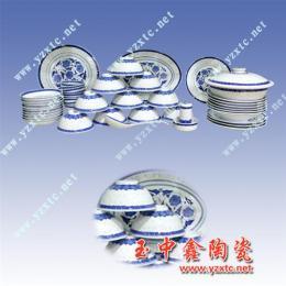 景德镇餐具定制 国宴用瓷生产厂家