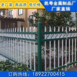 岳阳别墅围栏 衡阳庭院护栏 邵阳锌钢栅栏厂