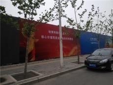 工地围挡,北京施工围挡制作