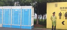 咸宁移动厕所租赁,货到付款