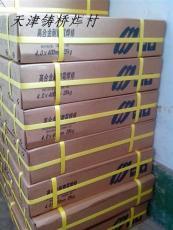 EDZCr60耐磨焊条