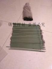 EDZCr55-10耐磨焊條