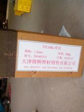 D-011耐磨焊条