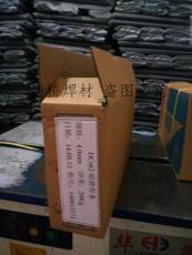 FB-1耐磨焊条