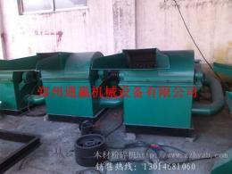 日常生产中提高木材粉碎机设备性能的方法