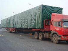 上海到山西長治物流專線運輸