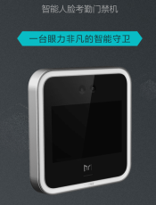 蘇州ZKTeco中控智慧EF100人臉考勤機門禁機