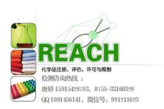 山�|青�uREACH�J�C,REACH�z�y,REACH�y�