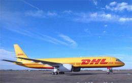 吴江DHL国际快递安全快捷送达全球