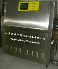 吉林紫外老化试验箱