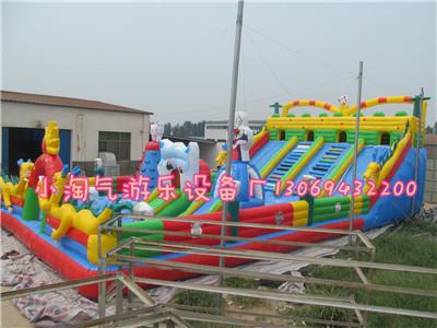 120平米充气城堡厂家直销充气跳床蹦床