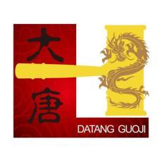 明清瓷器的造型、紋飾特征大唐國際古玩鑒定