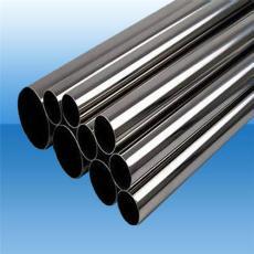304不锈钢精密管316不锈钢无缝管