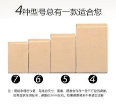 胜润各种纸箱加工东莞长安乌沙纸箱厂
